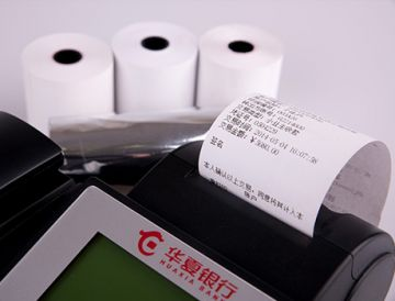FOCUS Brand Thermal Paper Small Roll/ Cash Register Roll—Black Image